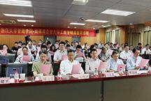 龙8娱乐与浙江大学管理学院战略合作签约