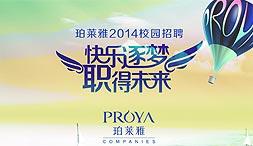 龙8娱乐与联合国妇女署在杭州签署公益合作