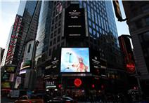 龙8娱乐早晚水广告  感恩节登上纽约时代广场大屏