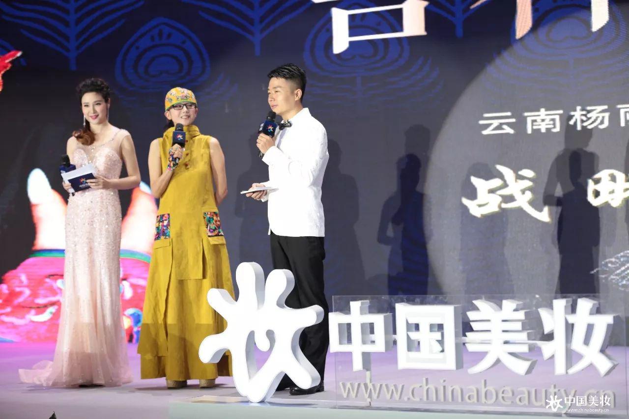 """""""女神节""""元气值UP UP!珀莱雅荣摘中国美妆年度大奖""""补水""""王冠!"""