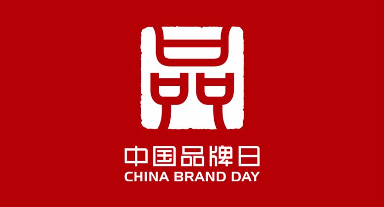中国品牌日 珀莱雅——美丽永存 共享美好