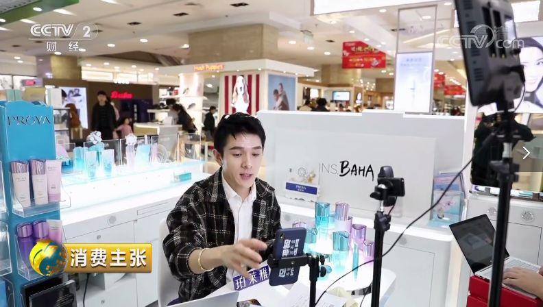 美妆消费蓬勃发展,平博pinnacle产品喜提央视开篇报道!
