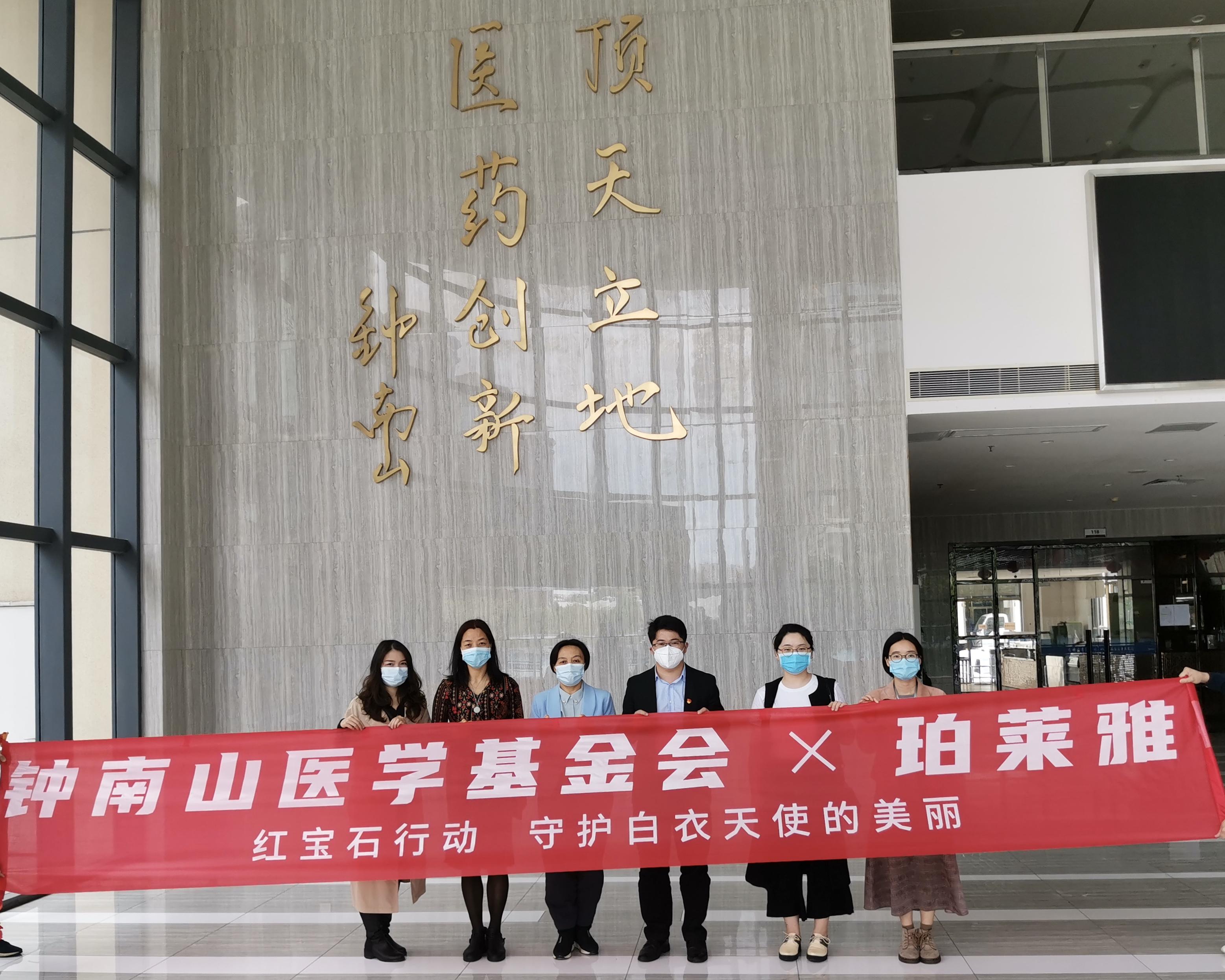 龙8娱乐牵手钟南山医学基金会,定向捐赠600万个护物资支援湖北
