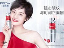 龙8娱乐全新品牌代言人孙俪,实力全开演绎似锦人生