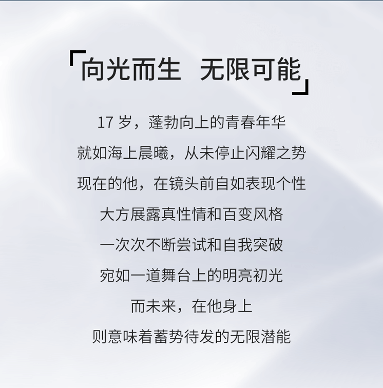guanxuan_08.png